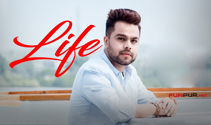 LIFE Punjabi Song Lyrics