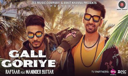 Gall goriye punjabi song lyrics