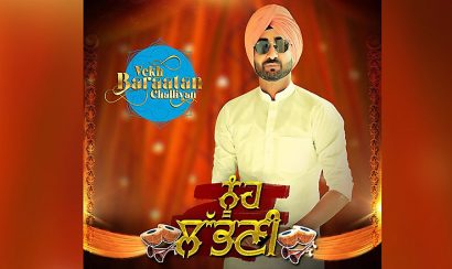 nooh labhni punjabi song lyrics