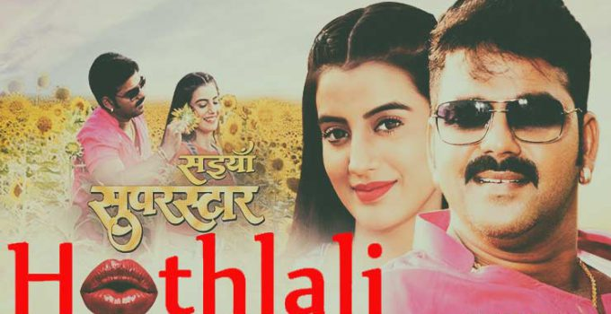 Hothlali Bhojpuri Song Lyrics