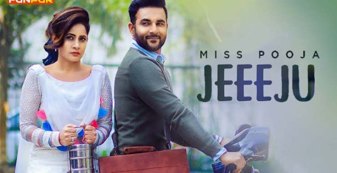 Jeeeju Punjabi Song Lyrics
