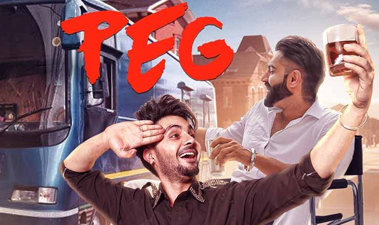 Peg Punjabi Song Lyrics