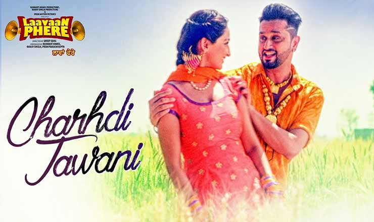 laavan phere movie download 2018