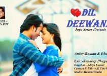 Dil Deewana Nagpuri song lyrics