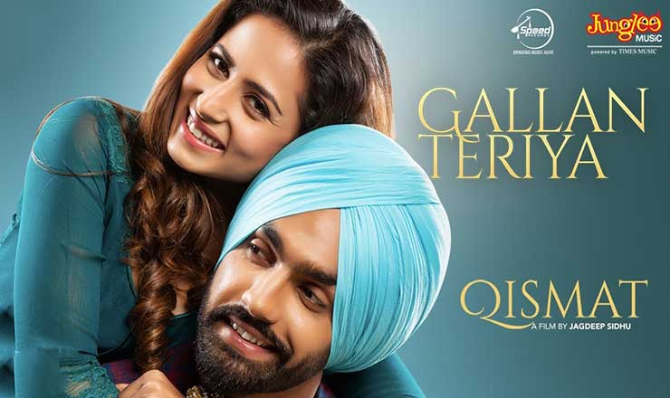 Gallan Teriya punjabi song lyrics