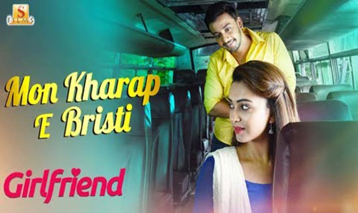 MON KHAARAP E BRISTI Song Lyrics - Girlfriend | Jeet Gannguli
