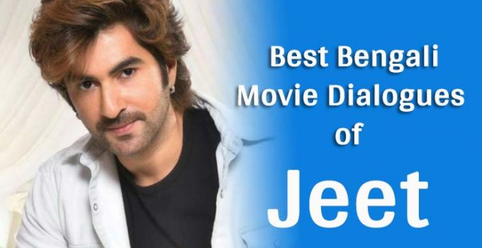 Best Movie Dialogues of Jeet