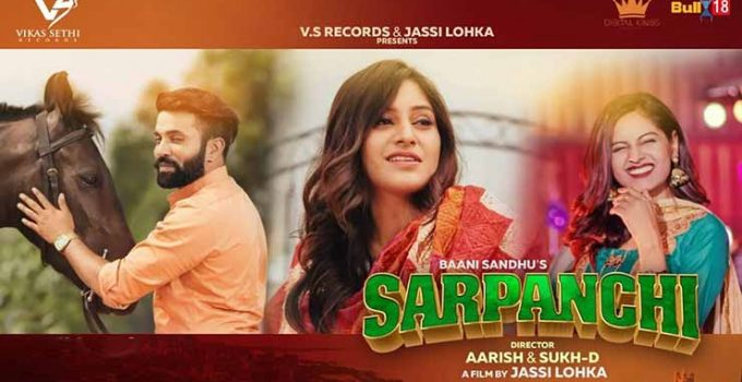 Sarpanchi Lyrics
