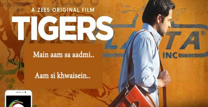 Tigers Movie Dialogues