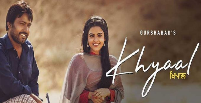 Khyaal Lyrics