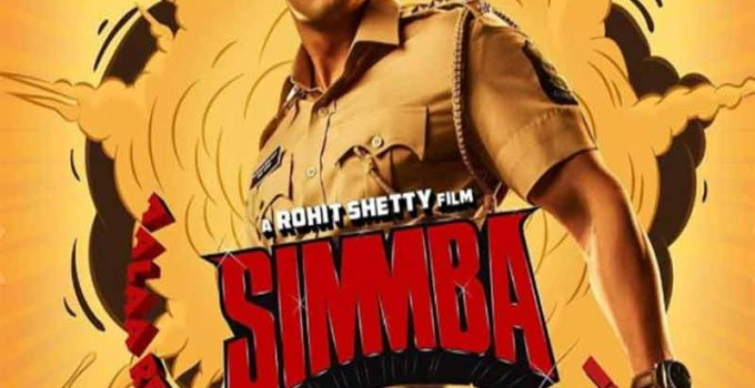 Simmba Movie Dialogues Quotes
