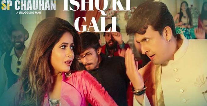 Ishq Ki Gali Lyrics