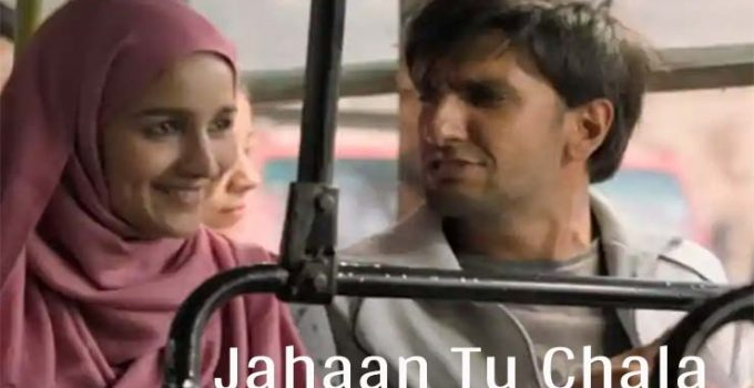 Jahaan Tu Chala Lyrics