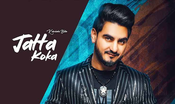 Jatta koka Lyrics