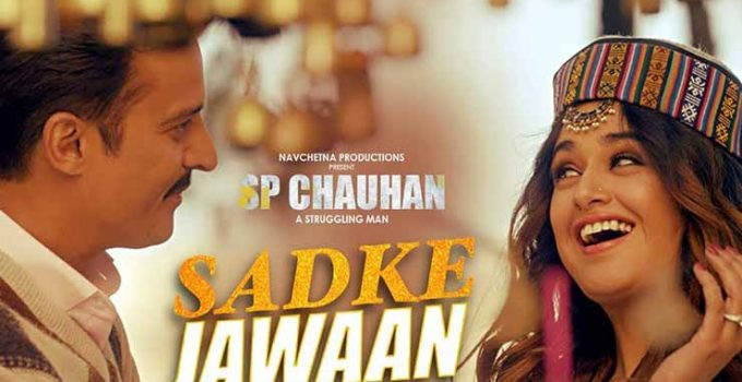 Sadke Jawaan Lyrics
