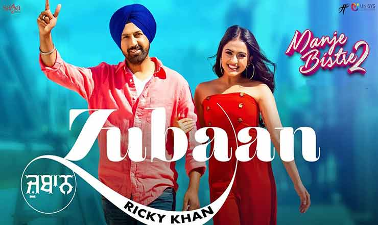 Zubaan Lyrics