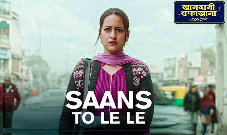 Saans To Le Le Lyrics