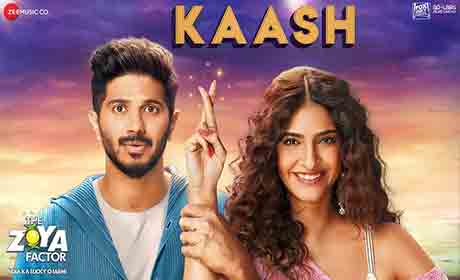 Kaash Lyrics