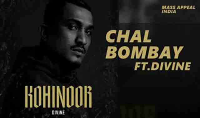 Chal Bombay Lyrics