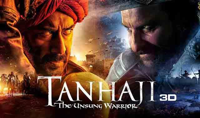 Tanhaji Movie Dialogues
