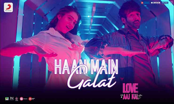 Lyrics of Haan Main Galat