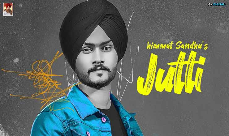 Jutti Lyrics
