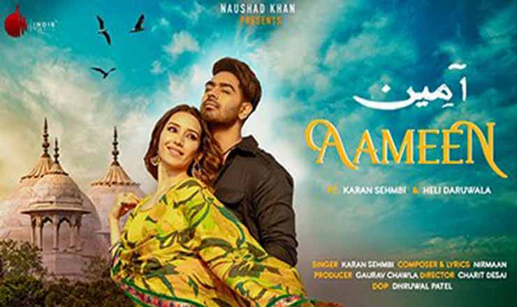 Aameen Lyrics