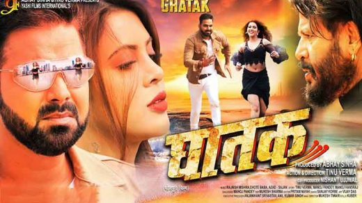 Ghatak Bhojpuri Movie Dialogues