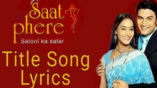 Saat Phere Title Song Lyrics